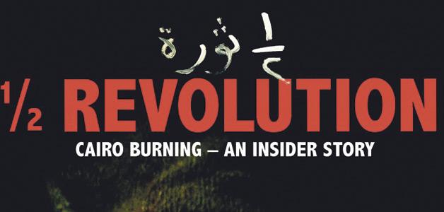 1-2-revolution